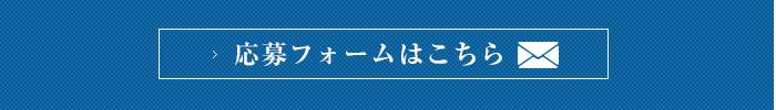 inquiry_banner
